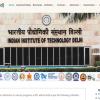 17 मई को JEE Advance आयोजित करने के लिए IIT-Delhi ने आधिकारिक वेबसाइट लॉन्च की