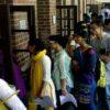 हैदराबाद विश्वविद्यालय प्रवेश खुला: आवेदन फॉर्म, प्रवेश परीक्षा 2 जून से