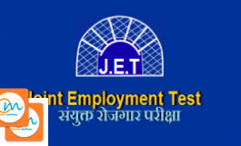 jet exam will be conducted online officials says