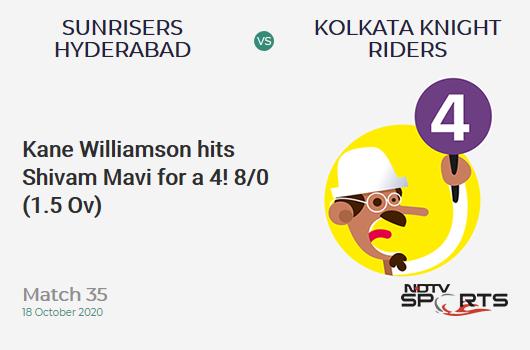 SRH बनाम KKR: मैच 35: केन विलियमसन ने शिवम मावी को 4 रन पर आउट किया  सनराइजर्स हैदराबाद 8/0 (1.5 ओवर)।  लक्ष्य: 164;  आरआरआर: 8.59