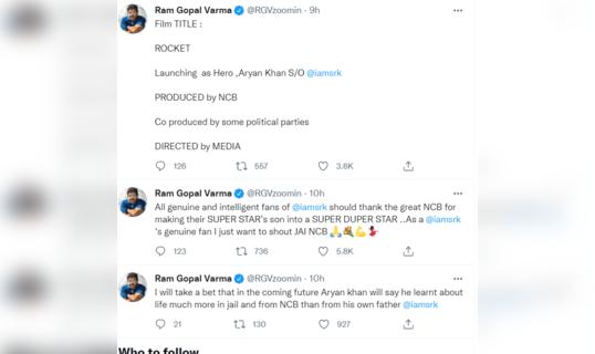 राम गोपाल वर्मा ट्वीट